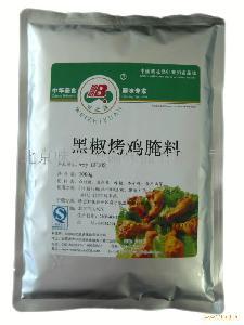 蒜香百里烤鸡腌料