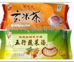 徐州丰汇五行蔬菜汤
