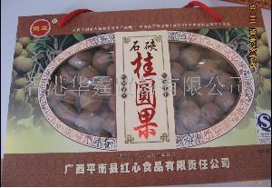 珍珠桂圆肉
