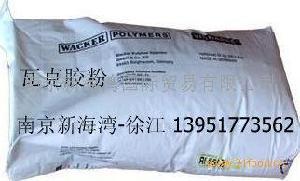瓦克-乳胶粉