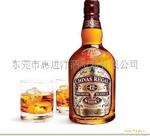 英文芝华威士忌酒