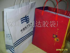 节日礼品包装袋
