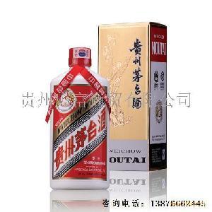 茅台MOUTAI酒