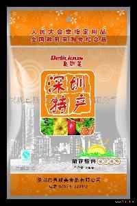 菊花清热软膏 (招商产品)