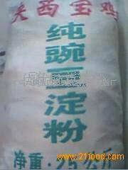 纯豌豆淀粉