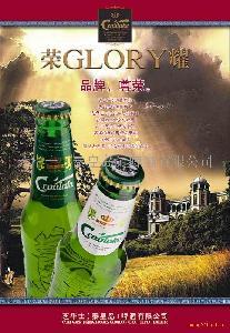 国际品牌芝华士听装啤酒火爆招商