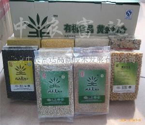 有机食品 黄金组合--杂粮