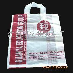 沈阳兴隆塑料袋