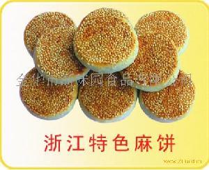 浙江特色麻饼