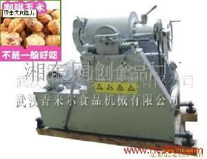 大型二手气流膨化机