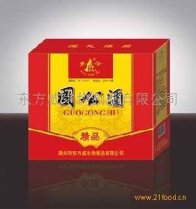 國公酒(中禮)
