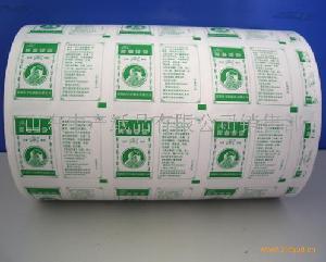 咖啡糖包装纸