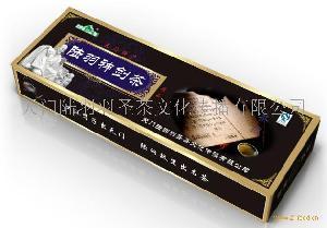 陆羽神剑茶