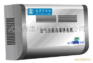 壁挂式臭氧空气杀菌消毒净化机