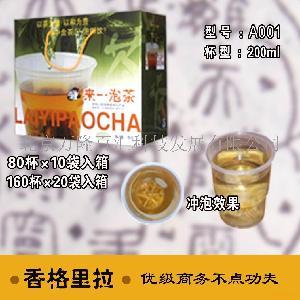 來一泡茶--001香格里拉