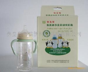 抗菌自净(玻璃)奶瓶