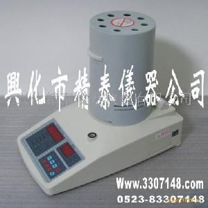 SFY-60A紅外線快速水分測定儀
