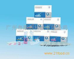 DPD余氯测定试剂盒