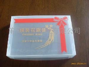 PP包装盒