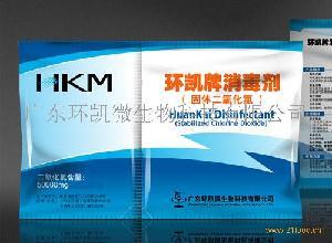 环凯牌二氧化氯消毒粉(50000mg)