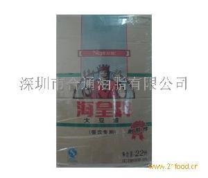 海皇牌大豆油