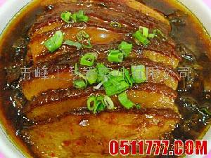 五峰腊肉(盐菜扣肉)
