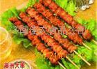 供应肉串腌料
