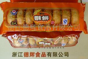 200g酥饼