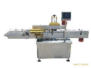 YXT-C1 不干胶单面贴标机