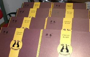 华誉黑兔肉系列产品
