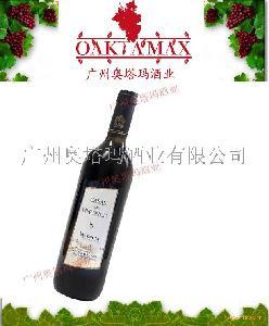 西班牙奥塔玛红葡萄酒 财富家园