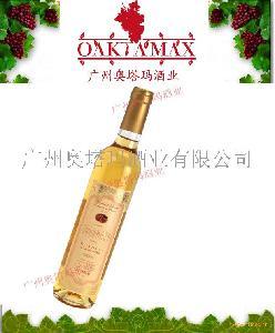 西班牙奥塔玛白葡萄酒 金月亮