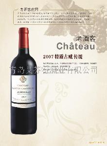 法国葡萄酒2007 特质古威传统