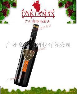 西班牙奥塔玛红葡萄酒 瓦伦西牙侯爵