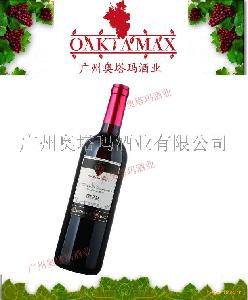 西班牙奥塔玛红葡萄酒 维佳里昂