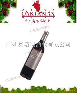 西班牙奥塔玛红葡萄酒 我的路里奥哈干红