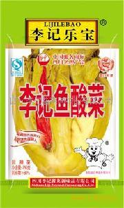 李记鱼酸菜