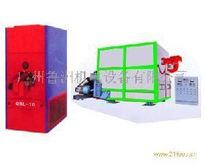 供暖专用热风炉/燃油、燃气热风炉