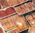 鸡肉 (产于巴基斯坦)