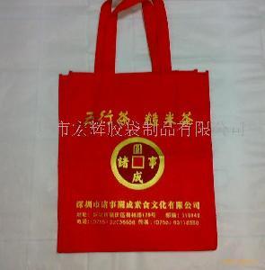 深圳无纺布环保袋