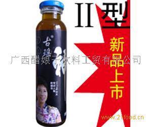 古瑶神醋(Ⅱ型)新品