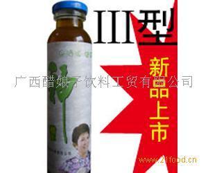 古瑶神醋(Ⅲ型)新品
