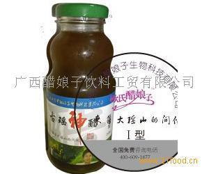 古瑶神醋(Ⅰ型)体验装(箱)