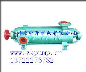 DG多级离心泵