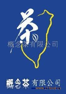概念茶木紋禮盒 ( 4合1 )