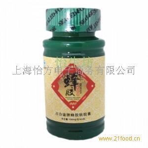 上海巴西蜂胶