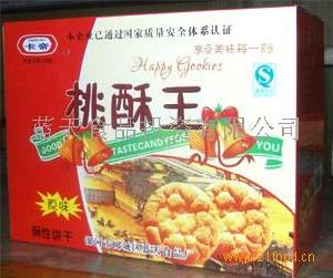 桃酥王礼盒