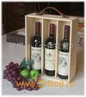 三瓶装木质酒盒