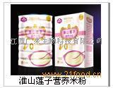 淮山莲子营养米粉(0段)