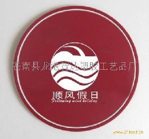 PVC杯垫